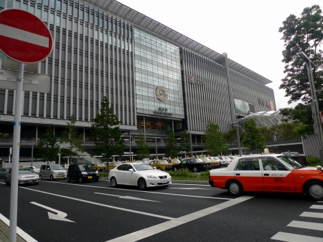 Hakata JR Station