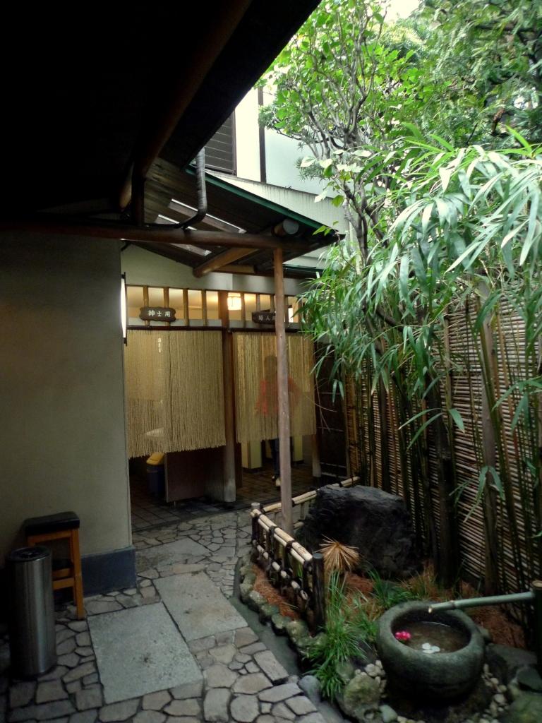 inside yabu