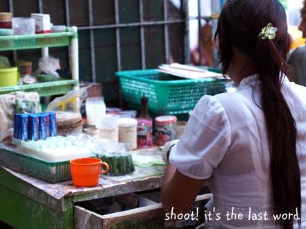 betel nut shop