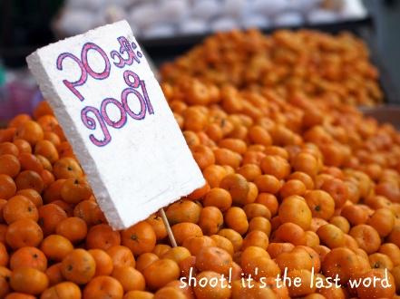 o tangerines