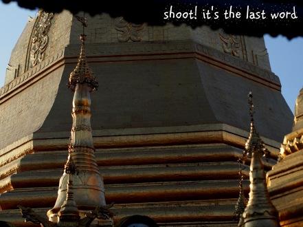 inside sule pagoda