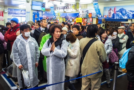 day trippers - tour group @ daikanbo