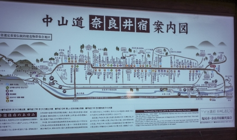 narai map