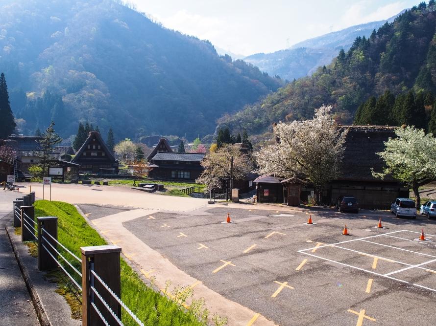suganuma entrance