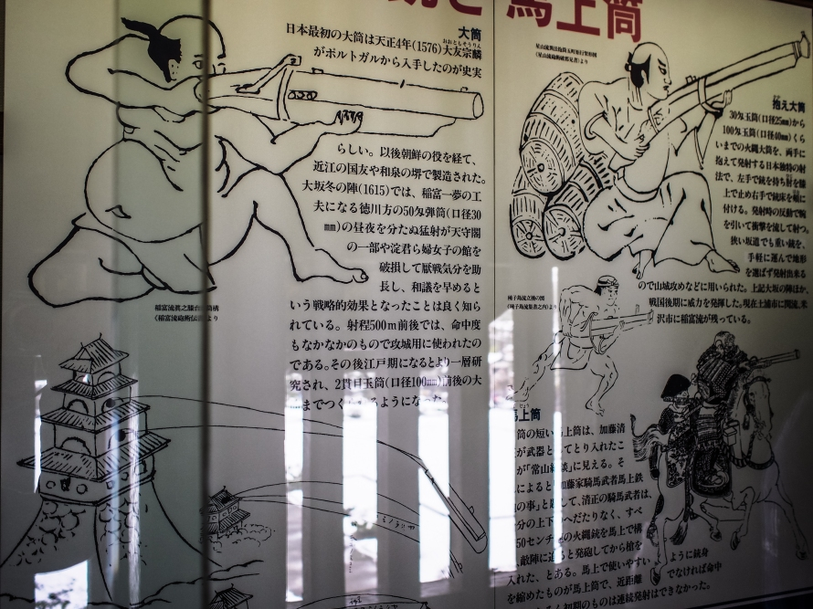 samurais and guns