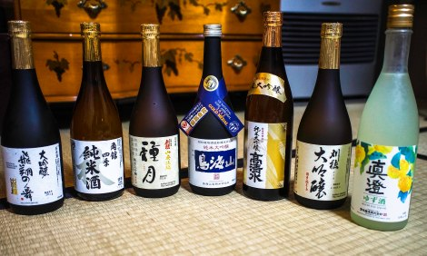 our stash after all the sake tasting