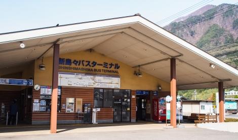 shin-shimashima bus terminal
