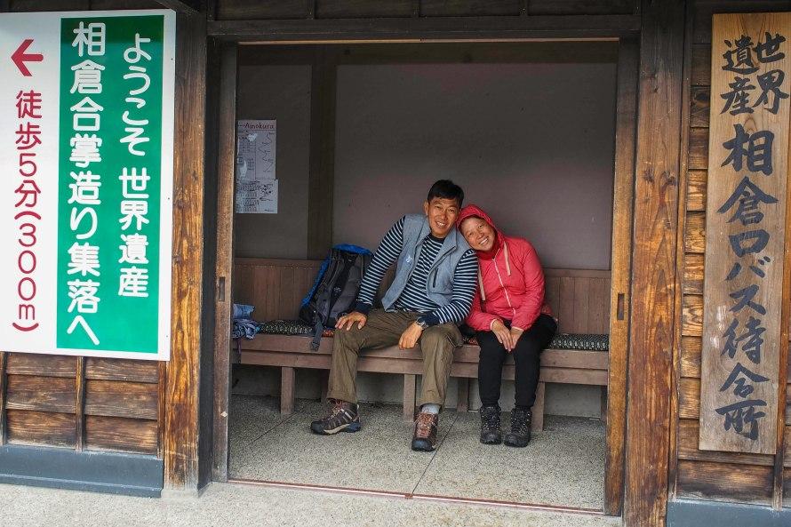 ainokura bus stop
