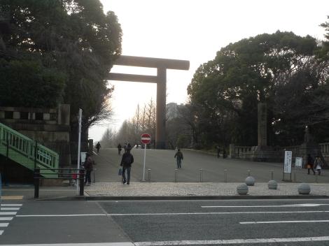 huge tori before yasukuni