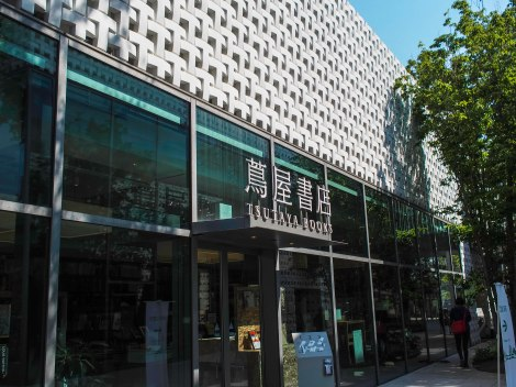 the tsutaya t-site store @ daikanyama