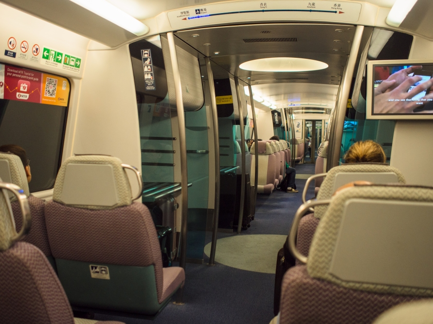 inside the airport express