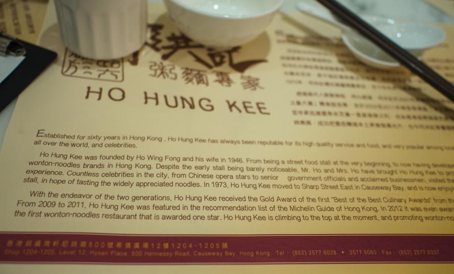 ho hung kee history