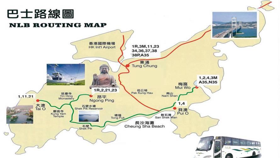 lantau bus routes