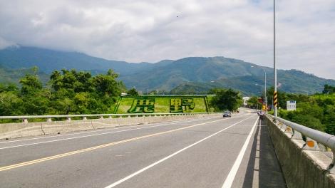 seemingly deserted highway: luye