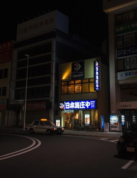 night, aomori