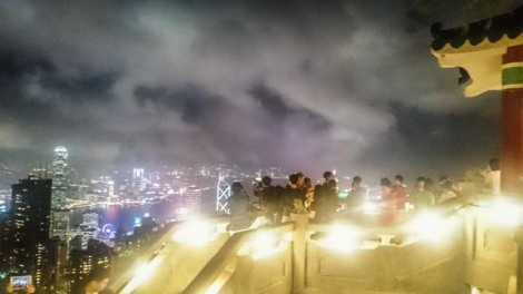 cloudy night view