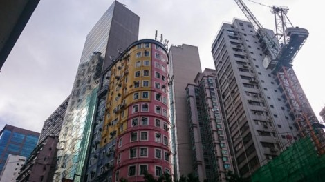 building near iclub wanchai