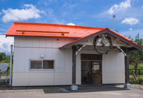 bibaushi train station