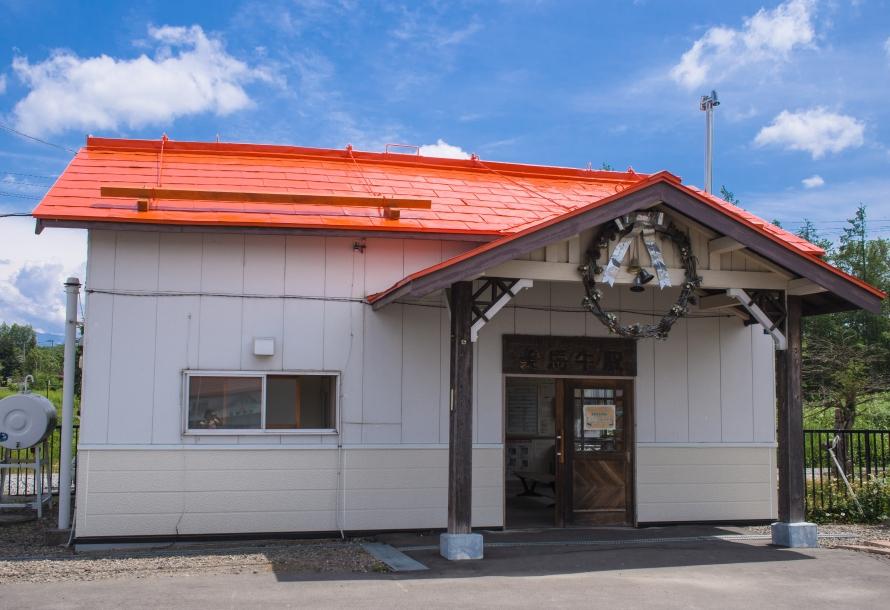 bibaushi train station
