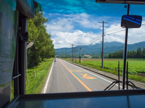 on the road towards utoro