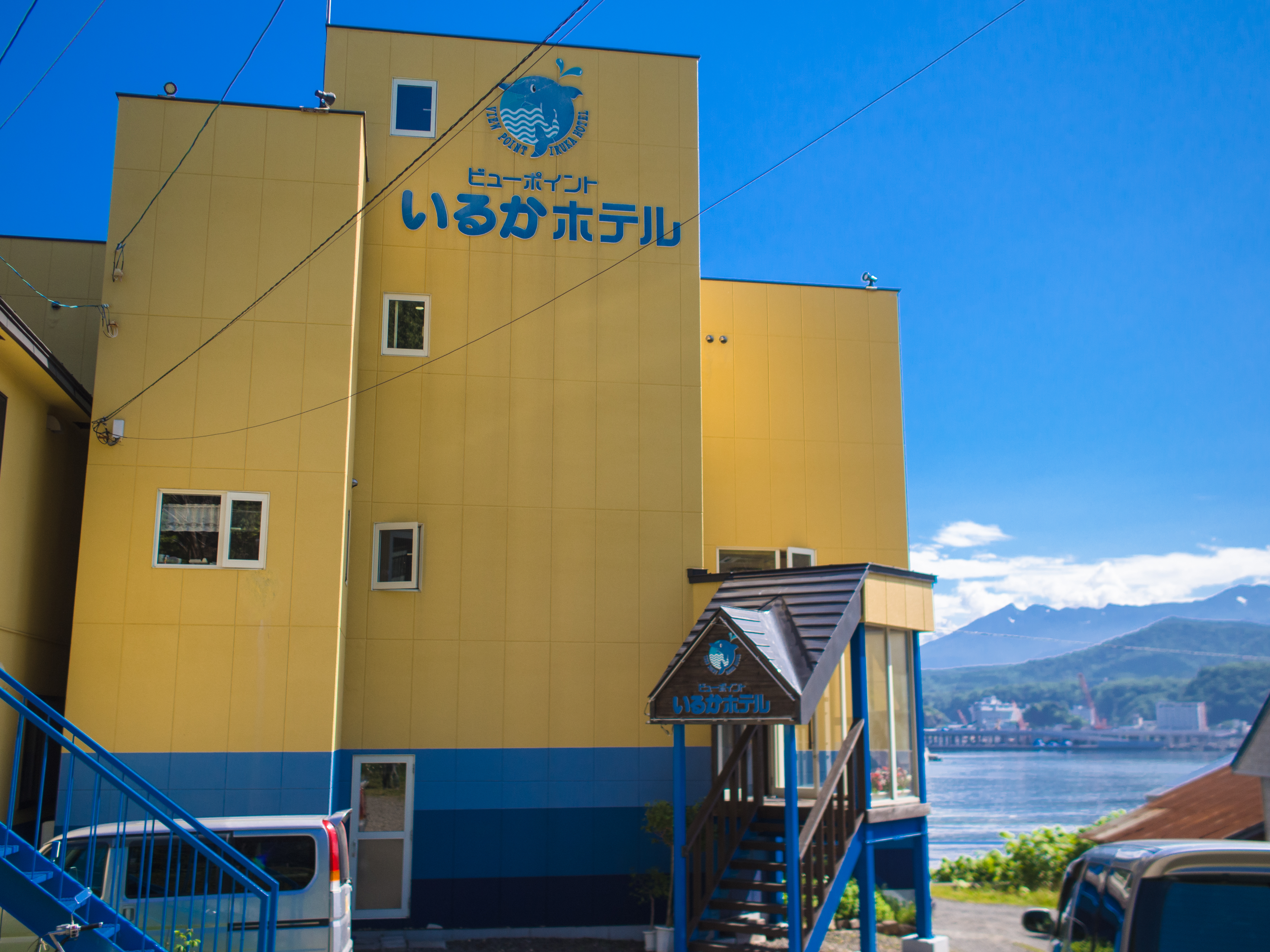 iruka hotel - our home for 2 nights