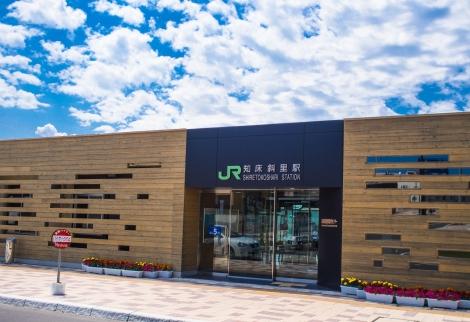 jr shari station