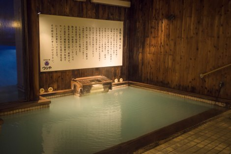 onsen in hotel