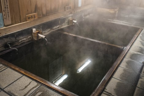inside the big onsen
