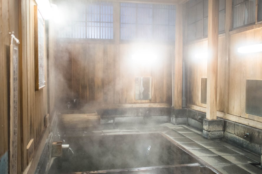 inside the big onsen 2