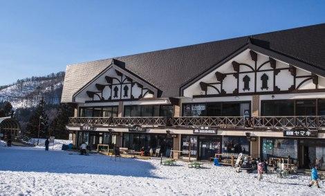 the ski rentals