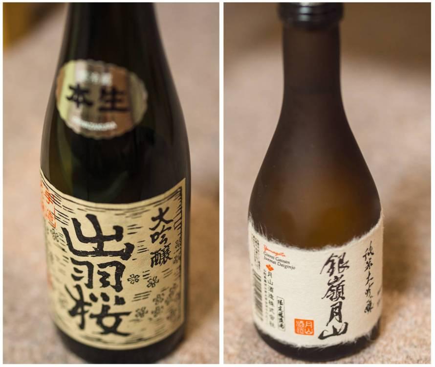 yamagata sake