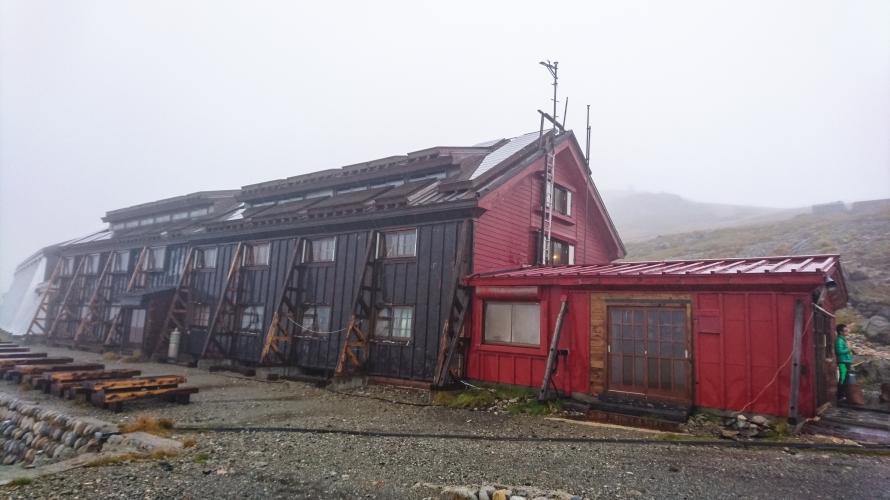 the main hut