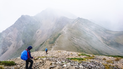 bracing for a descent then a climb