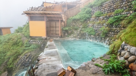 the outdoor onsen