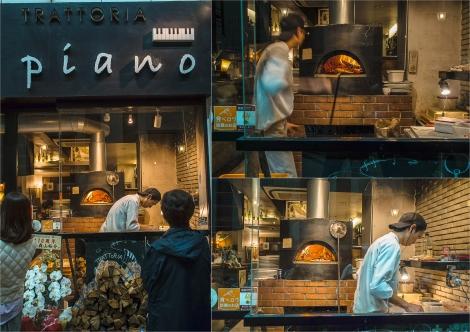 cool italian restaurant