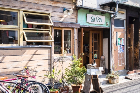 skipa - an indian-themed cafe