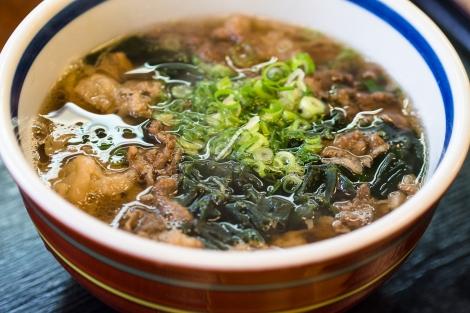 soup udon