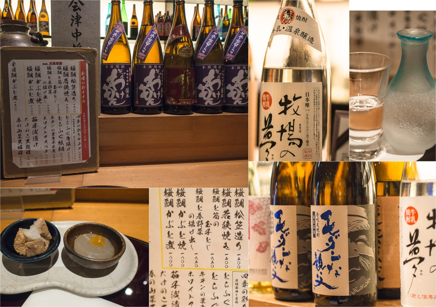 the food, and the sake